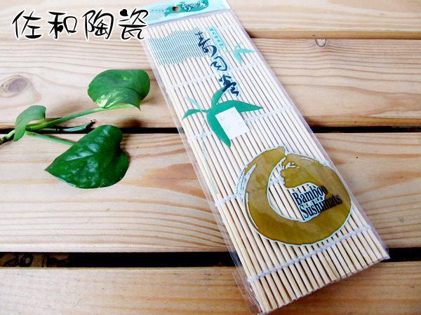 ~佐和陶瓷餐具~【壽司捲   】 (05TEF011)