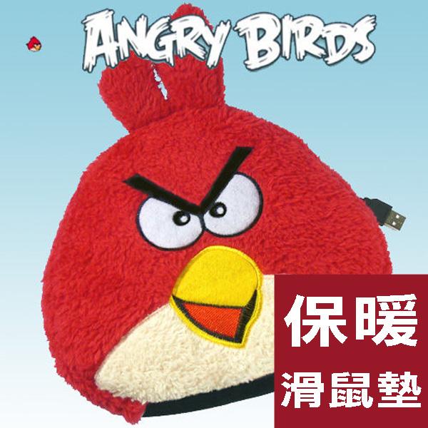 秋冬保暖憤怒鳥USB保暖滑鼠墊,暖手滑鼠墊,保暖小物,angry birds