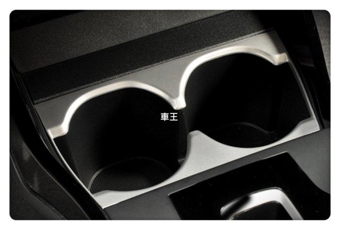 車王小舖Honda本田CITY置杯架框水杯框防刮裝飾框保護蓋ABS烤漆