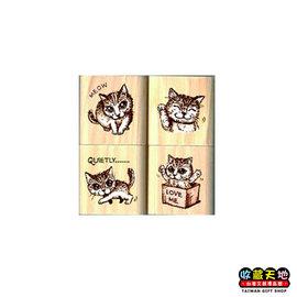 【收藏天地】Micia四入印章組*古典小貓∕ 印章 擺飾 送禮 趣味 文具 創意 觀光 記念品