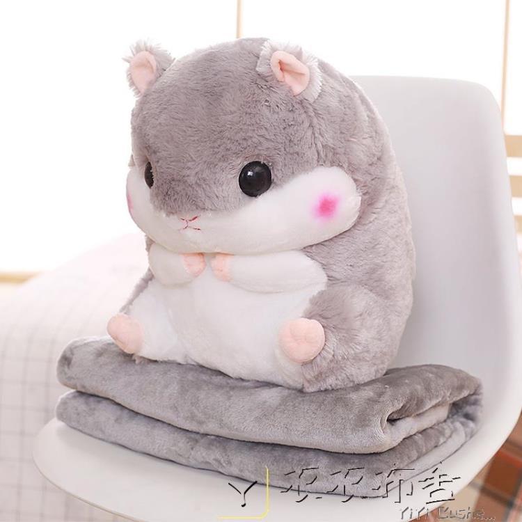 抱枕可愛倉鼠抱枕被子 「衣衣布舍」