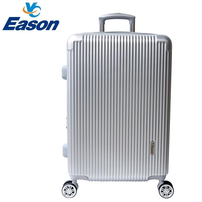 YC Eason簡約時尚可加大海關鎖款PC行李箱28吋-銀爵士