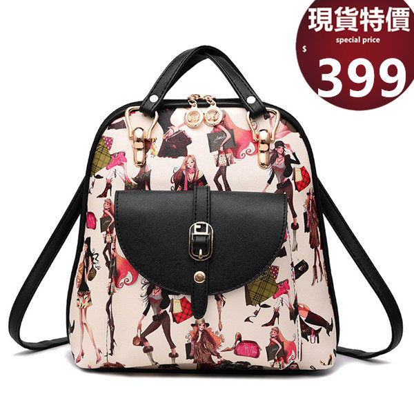 後背包現貨販售優質典雅簡約印花後背包側背包共4色-寶來小舖-wha0717