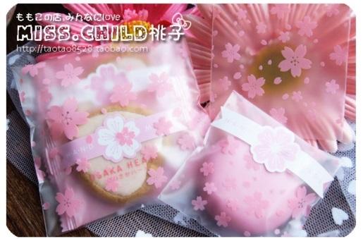 95入 粉色櫻花 餅乾袋 月餅袋 手工皂袋