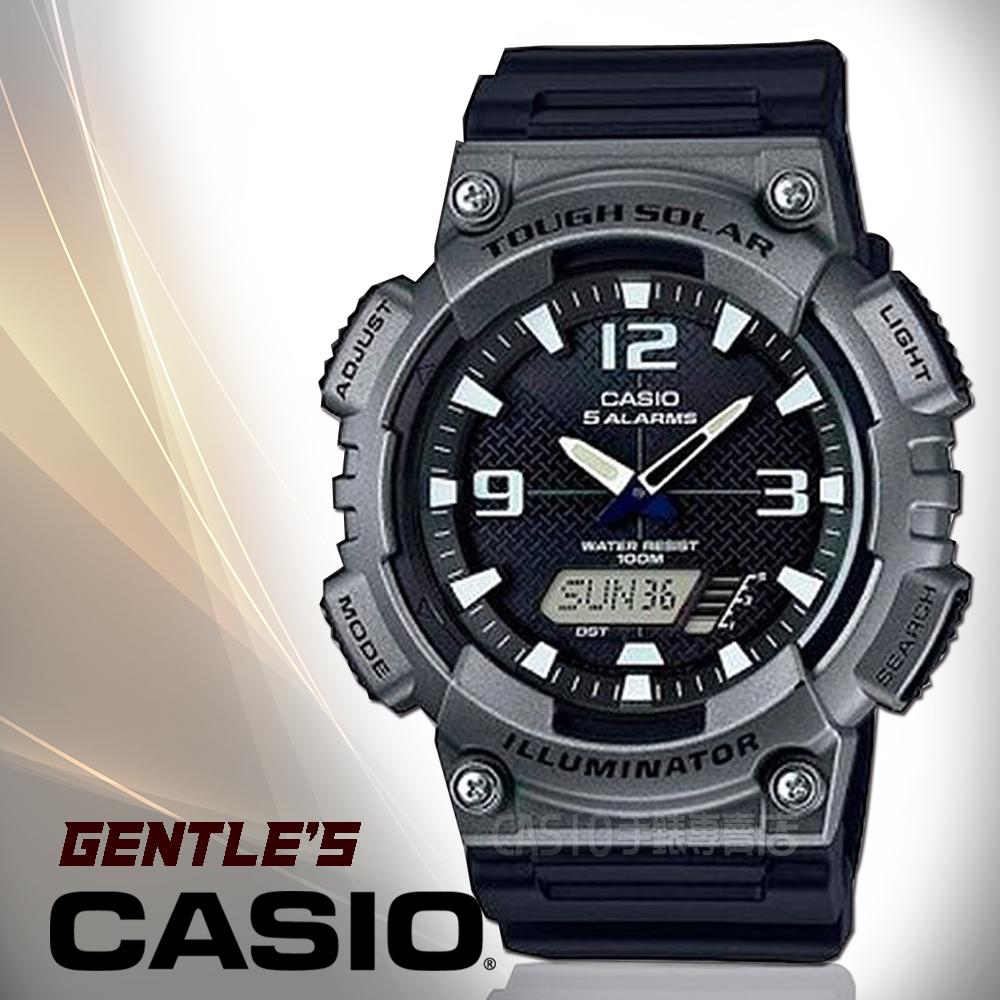 CASIO手錶專賣店CASIO手錶AQ-S810W-1A4雙顯錶橡膠錶帶夜光塗料指針太陽能電力LED照明