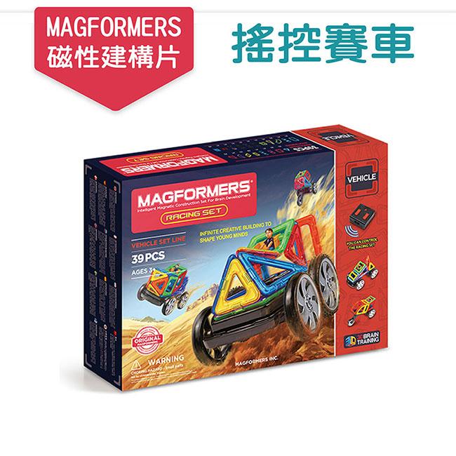 【MAGFORMERS】磁性建構片-搖控賽車(39pcs)