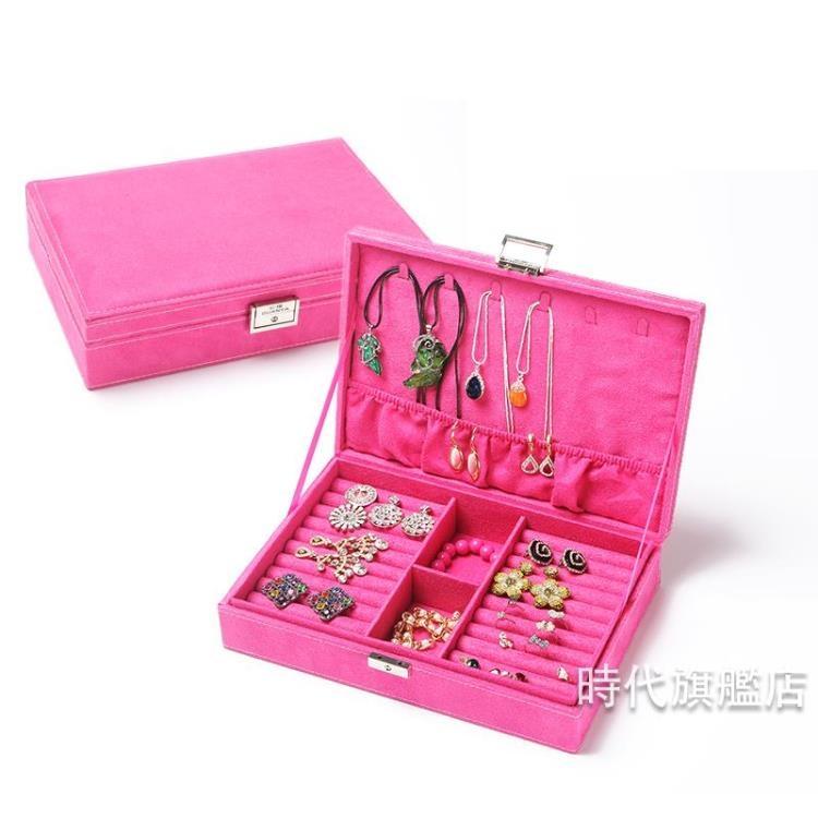 耳環珠寶盒首飾盒歐式木質飾品盒正韓公主耳釘盒耳環首飾收納盒帶鎖珠寶盒大時代旗艦店
