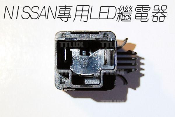 NISSAN LED繼電器閃光器SENTRA CEFIRO A33 A34 TIDA LIVINA TEANA