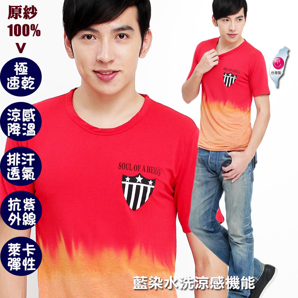 排汗衣T恤-涼感科技吸溼排汗原紗100彈性漸層涼感極速乾中性款D1506紅色戶外趣