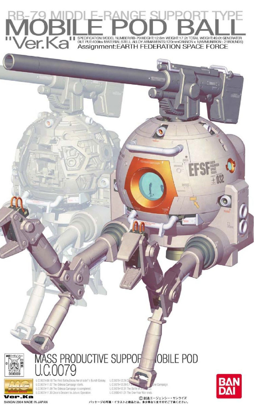 鋼彈模型 MG 1/100 MOBILE POD BALL 鋼球 球艇 Ver.Ka TOYeGO 玩具e哥