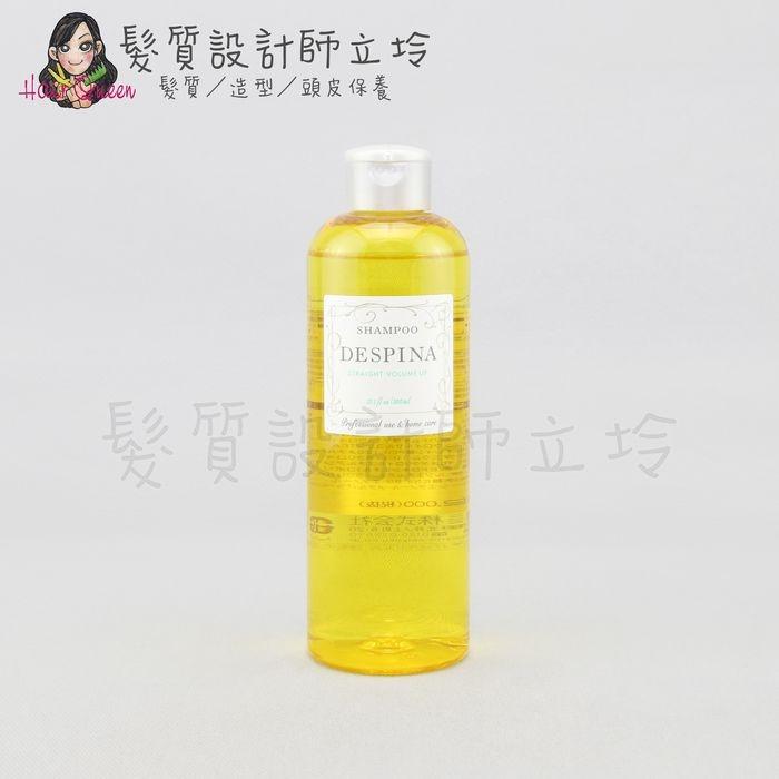 立坽『洗髮精』NAKANO 中野製藥 原生質.修復髮沐(蓬鬆御用)300ml HH02 HH16