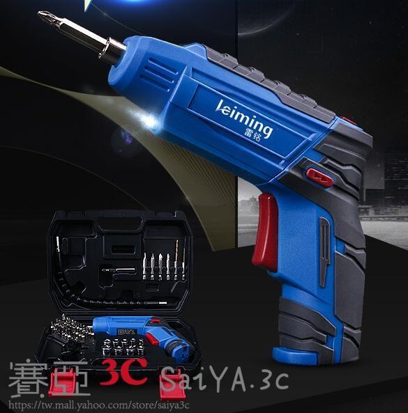 充電鑽電起子機電動螺絲刀充電