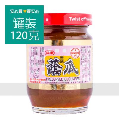 【大同】蔭瓜120g玻璃瓶/罐,純素,不添加防腐劑