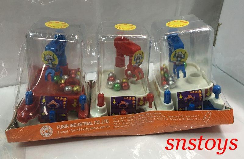 sns 古早味 懷舊童玩 玩具 抓糖機 糖果機 迷你夾娃娃機 長寬14*10公分(3個 / 組)(顏色隨機出貨)