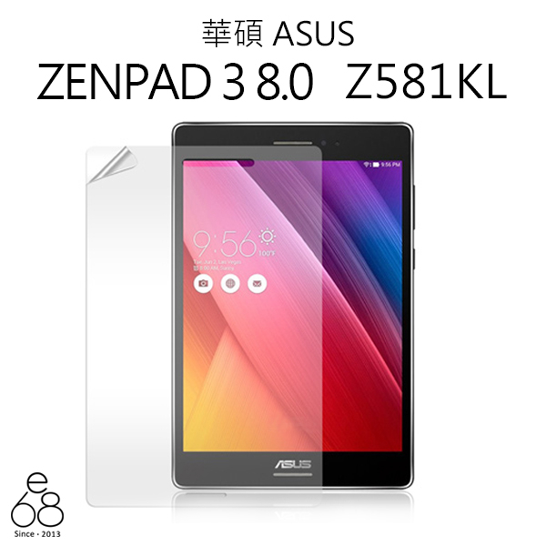 高清華碩ASUS ZenPad 3 8.0螢幕保護貼平板保護貼亮面貼膜保貼軟膜Z581KL
