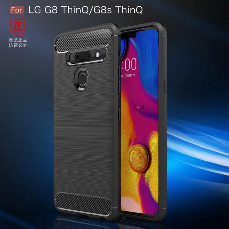 碳纖維拉絲紋 LG G8 ThinQ LM-G820 手機殼 LG G8S ThinQ LM-G810 保護殼