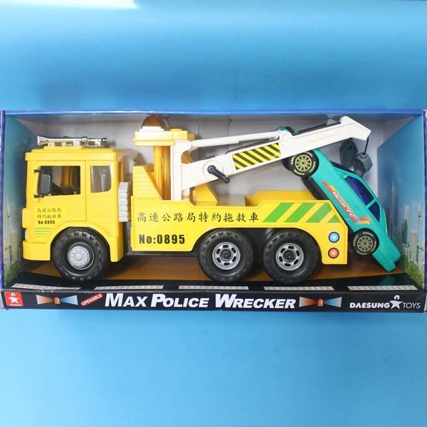 台灣版黃色拖吊車DS-954-1TY韓版摩輪拖吊車小車一台入特900高速公路拖救車~生