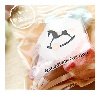 幸福朵朵【自黏OPP包裝袋(禮物包裝.烘焙點心包裝)H.童趣木馬款x10枚】西點糖果餅乾
