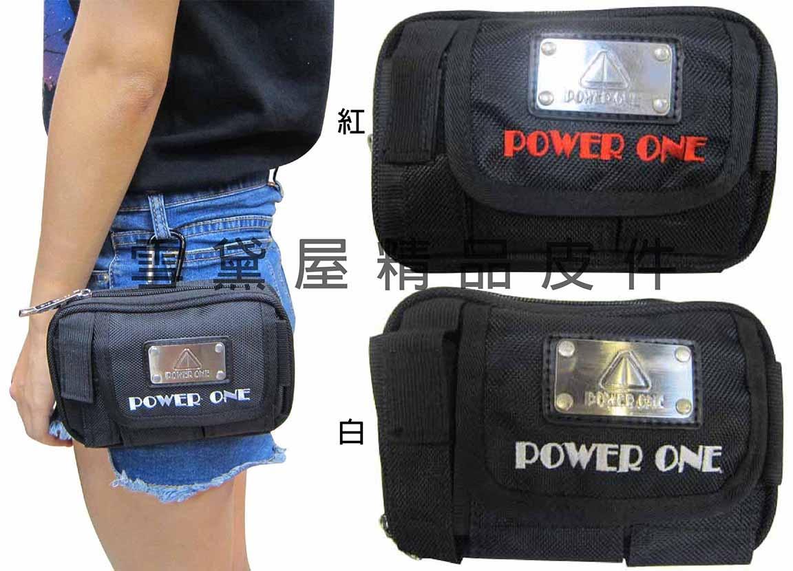 雪黛屋~POWER ONE腰包外掛式腰包隨身物品專用包必備防水尼龍布U型工具袋附活動腰背帶AI691