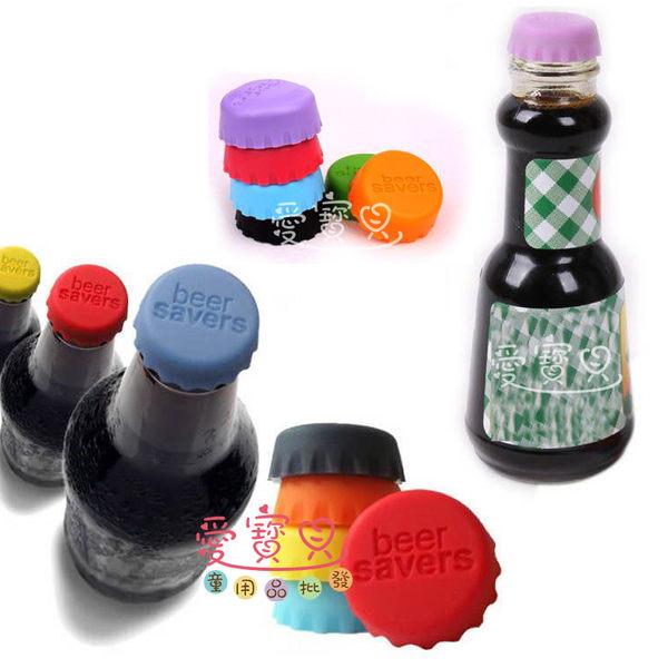 愛寳貝夏日熱賣特價回饋R124010重複使用環保矽膠瓶蓋一件10元隨機出貨