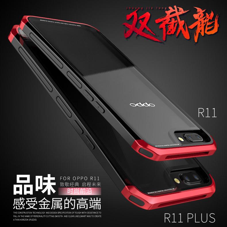 OPPO R11金屬邊框鋼化玻璃後蓋R11 Plus手機殼保護套個性創意免螺絲全包防摔三合一雙截龍