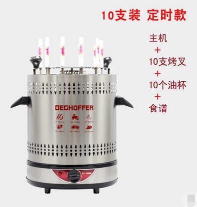 幸福居*燒烤爐家用電室內無煙電烤爐烤串烤肉機烤雞爐全自動旋轉烤架4首圖款
