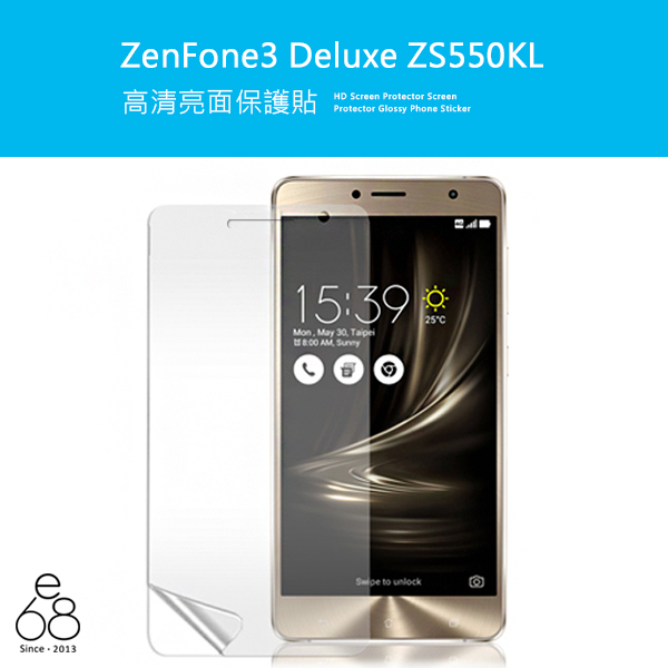 高清 asus ZenFone3 Deluxe ZS550KL 螢幕 保護貼 保護貼 亮面 貼膜 保貼 手機螢幕貼 軟膜
