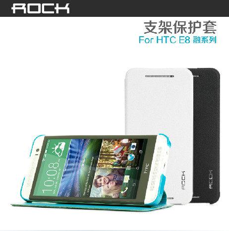 E8免運ROCK htc e8 htc one E8時尚版手機套M8sw皮套保護套