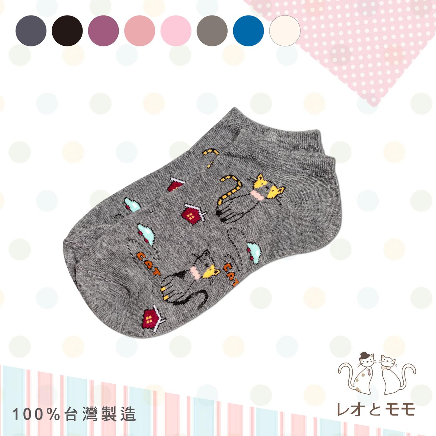 情侶貓 電腦提花船襪/襪子 - LM977(共8色)【YS SHOP】