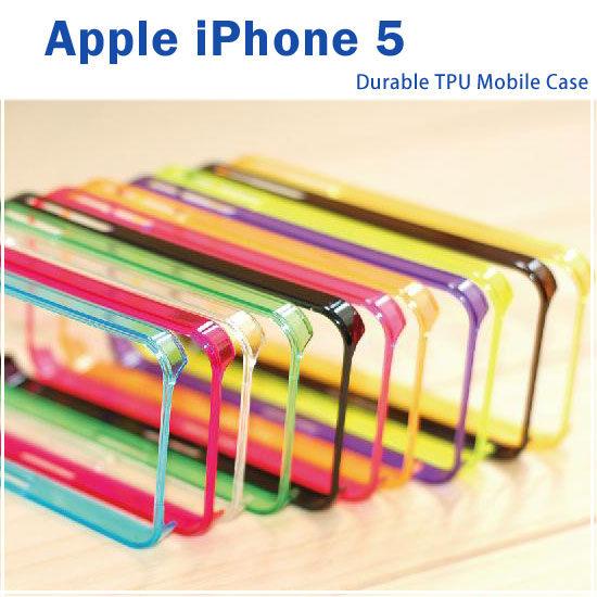 買一送一For Apple iPhone 5 5S SE超薄透明邊框手機殼環狀矽膠保護殼TPU外殼