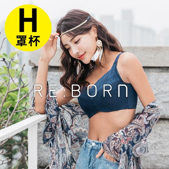 【玉如阿姨】峰藏不露內衣。全罩 提托 包覆 機能 深V 托高 大罩杯 台灣製 H罩※0555藍
