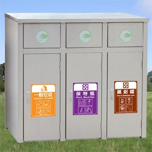 企隆圍欄飯店用品不銹鋼三分類清潔箱G390資源回收清潔整理垃圾桶清潔箱
