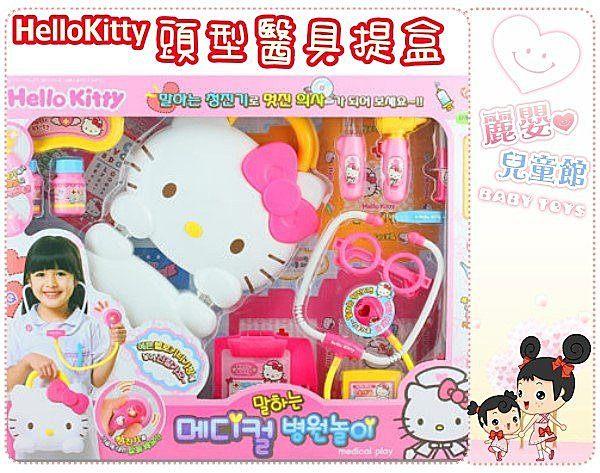 麗嬰兒童玩具館Hello Kitty造型音效醫護遊戲組醫生護士扮家家酒.三麗鷗正版