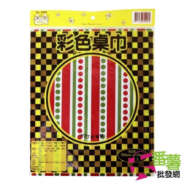 【台灣製】拋棄式彩色桌巾/替換桌巾[ 大番薯批發網 ]