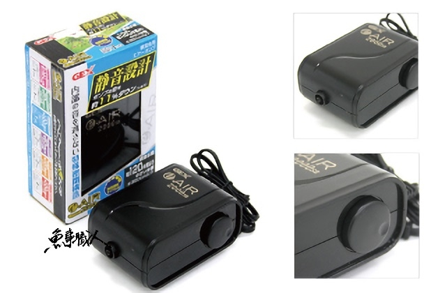 GEX日本五味新型超靜音打氣機2000S-單孔微調空氣幫浦打氣幫浦魚事職人