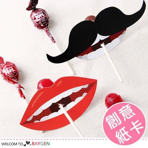 紅唇翹鬍子造型DIY吸管棒棒糖必備裝飾卡片