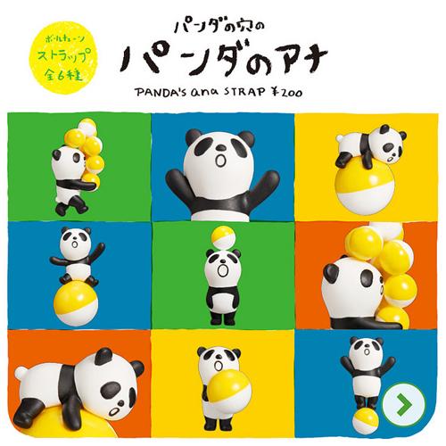 全套6款日本進口熊貓之穴的熊貓之穴吉祥物扭蛋吊飾轉蛋公仔熊貓之穴