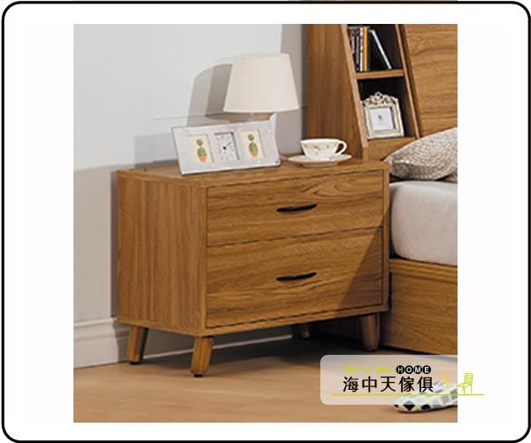 海中天休閒傢俱廣場B-9摩登時尚臥室系列22-3肯詩特柚木色床頭櫃