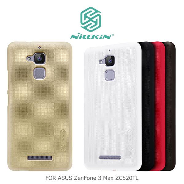 愛瘋潮NILLKIN ASUS ZenFone 3 Max ZC520TL超級護盾保護殼抗指紋磨砂硬殼手機殼