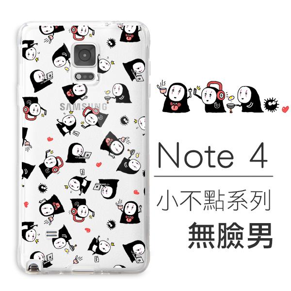 [Samsung Note 4] 小不點系列 客製化手機殼 狗狗 龍貓 無臉男 雪納瑞 柴犬