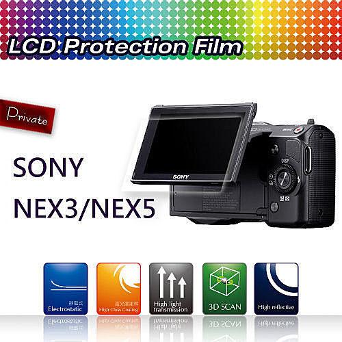 【EC數位】SONY NEX-5 NEX-F3 NEX-5N NEX-5R NEX-5T SLT-A33 NEX6 NEX7 A77 A55 A99 螢幕保護貼