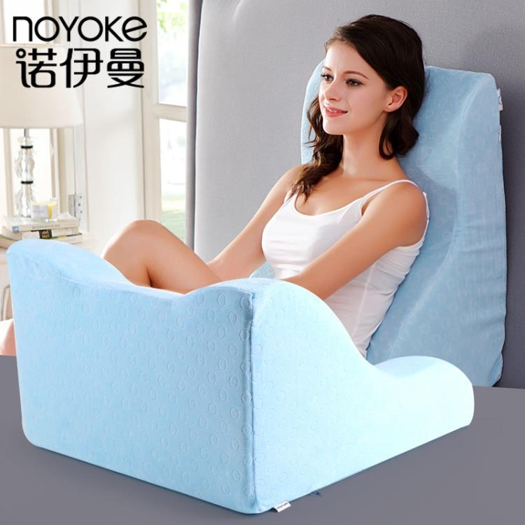 床頭大靠墊孕婦老人床靠懶人記憶棉三角枕床上靠背護腰靠枕TW