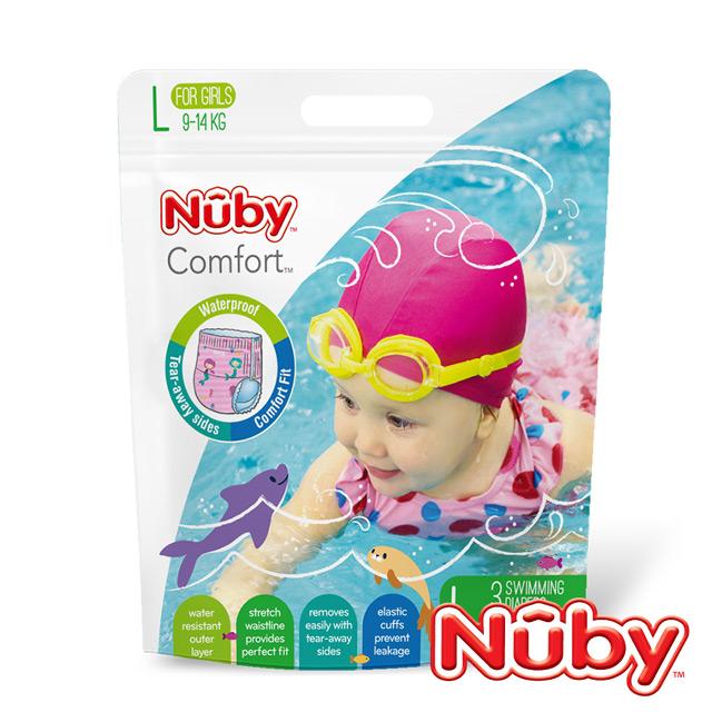 Nuby 游泳戲水褲 女L(3片裝)