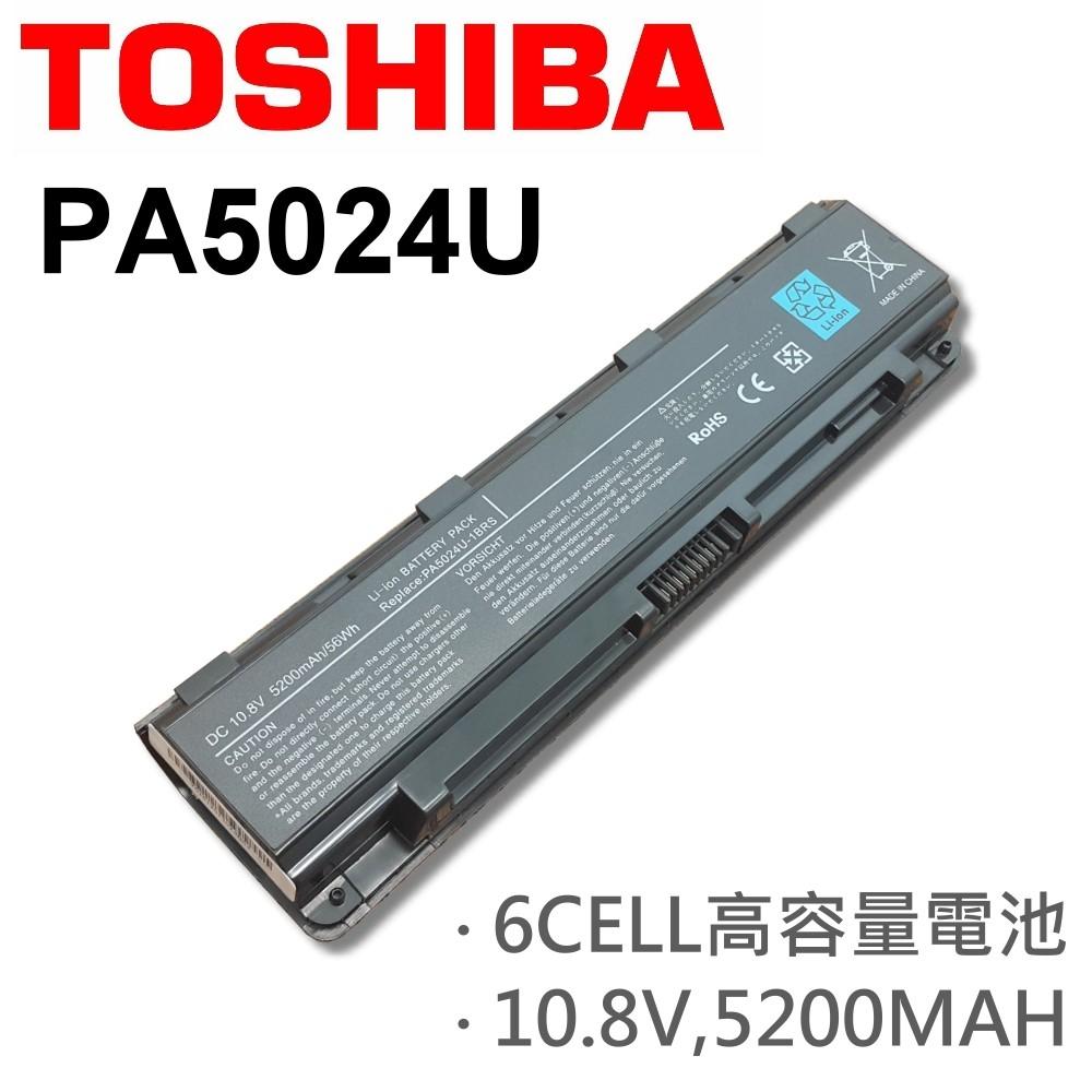 TOSHIBA 6芯 日系電芯 PA5024U 電池 Satellite L805D L830D L835D L840D L845D L855D L870D L875D