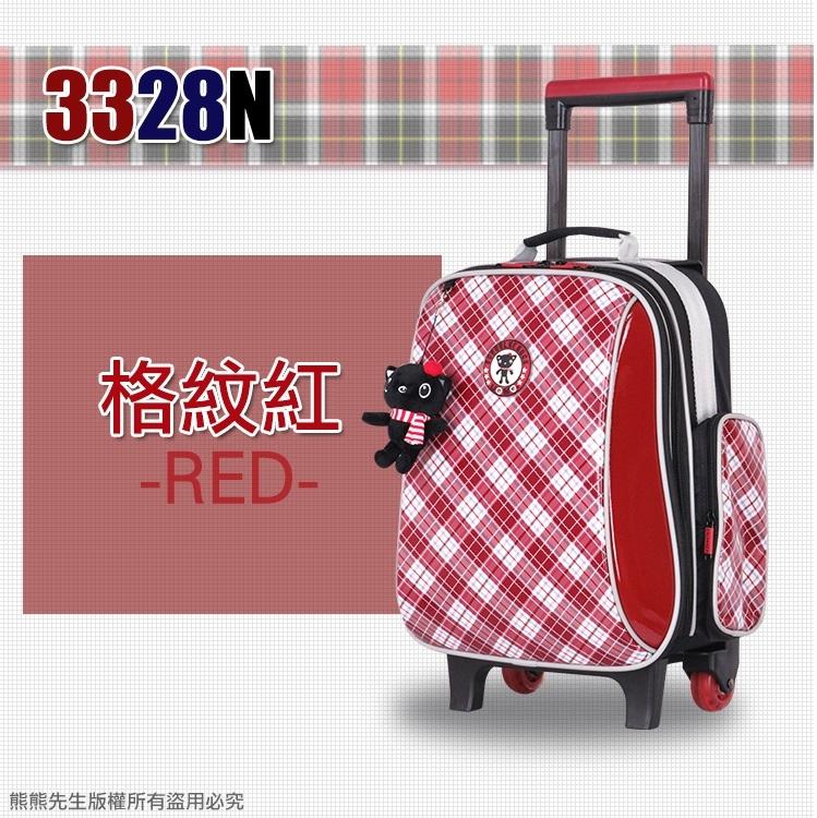 熊熊先生UnMe經典格紋背包MIT台灣製造3328B兒童拉桿書包兒童背包附雨套