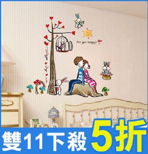 壁貼-浪漫愛情樹 AY924-089【AF01013-089】i-Style