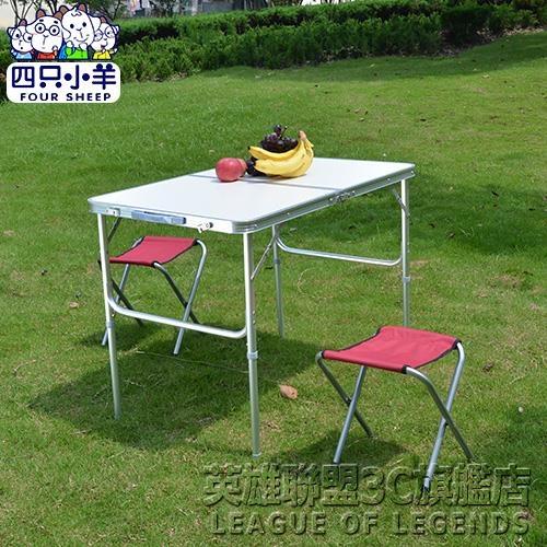 方便桌迷你電腦桌戶外折疊桌子便攜式折疊桌椅鋁桌擺攤桌IGO