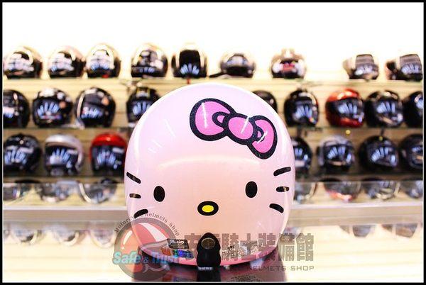 中壢安信EVO CA309大臉KITTY粉紅色安全帽復古帽