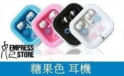 【妃航】糖果色 耳機 收納 方盒 電腦 手機 通用 iPhone 三星 HTC SONY (附兩副軟塞) Sara G