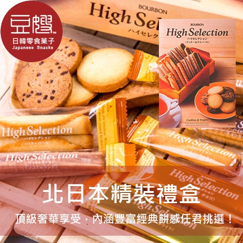 【豆嫂】日本零食 北日本 燒菓子精裝禮盒(附精美提袋)